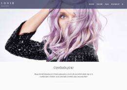 boudoir_logo